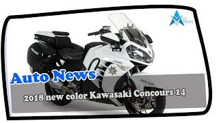10. LOOK THIS!!! 2018 new color Kawasaki Concours 14 Price & Spec