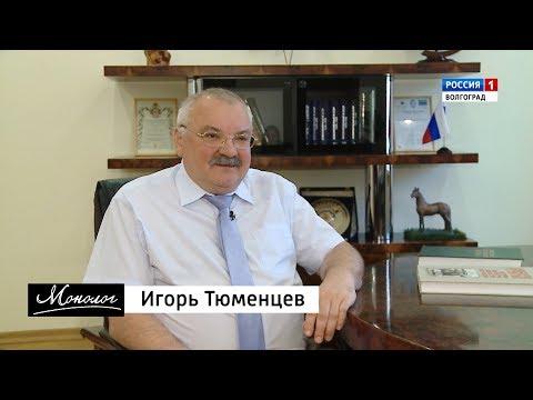 Игорь Тюменцев. Выпуск от 16.06.2018