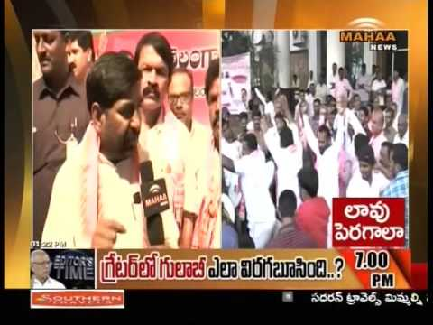 Mahaa News Face To Face With Jagadeeshwar Reddy On GHMC Elections - Mahaa News 06 February 2016 02 24 PM