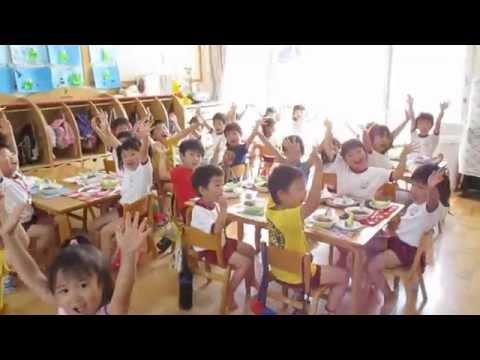 はちまん保育園動画NEWS:スペシャルランチ(金沢カレー)