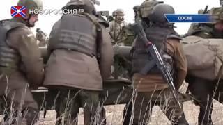 Сводка от Народной Милиции ЛНР  21 февраля 2017 года
