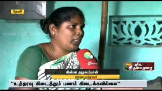 Suffering senior citizens due to lack of pension