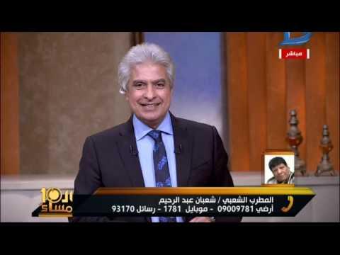 شعبان عبد الرحيم يصف أحمد عدوية بأسطورة الأغنية الشعبية ويطالب حلمي بكر بالاعتزال
