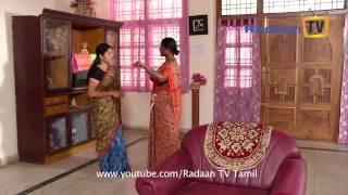 Elavarasi  Sun Tv Serial - 04-08-14