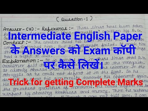 Video UP Board Intermediate  English  First Paper - How write in Exam Copy download in MP3, 3GP, MP4, WEBM, AVI, FLV January 2017