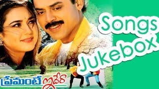 Premante Idera | Telugu Movie Full Songs | Jukebox