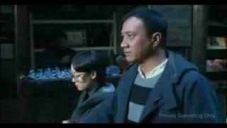 Kungfu Cyborg Trailer 1