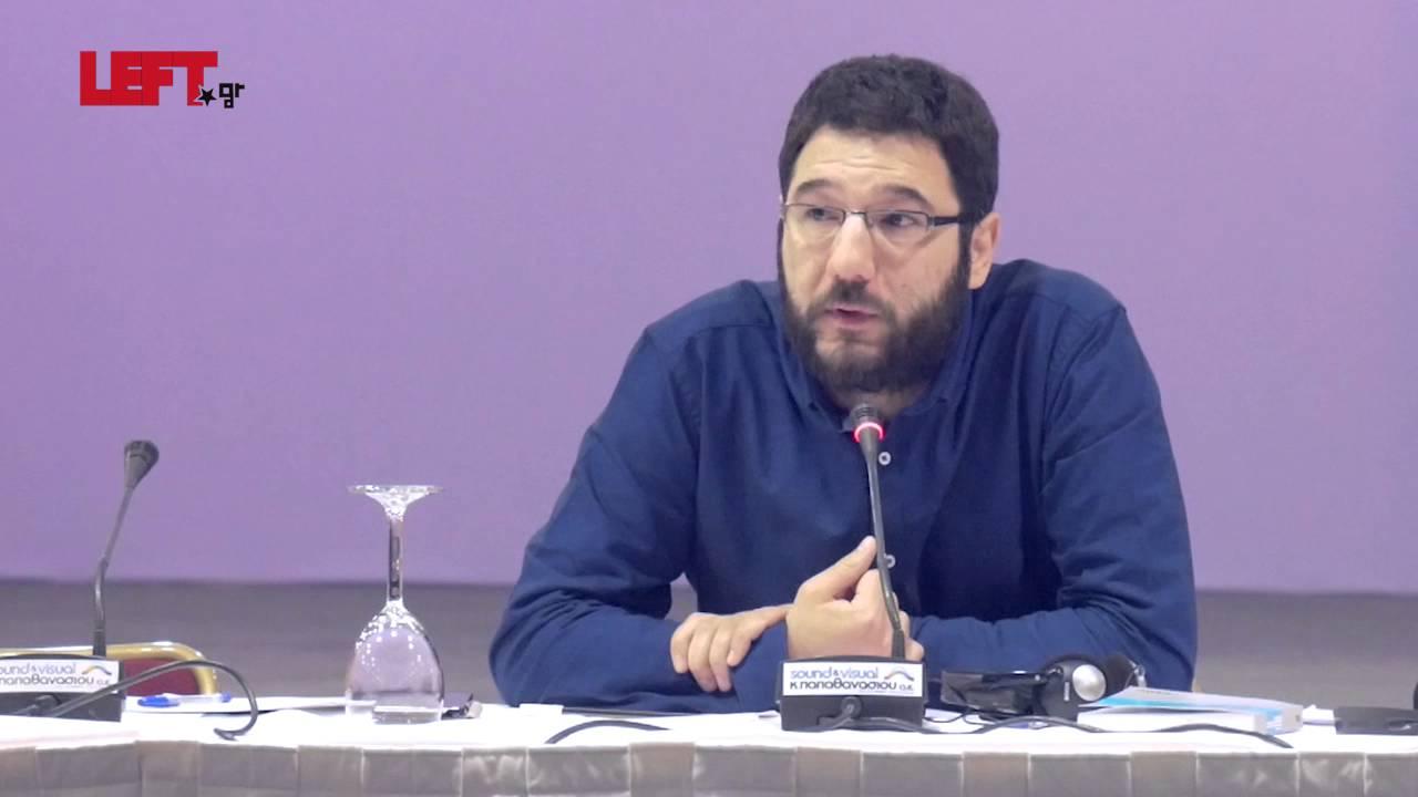 Να διασφαλίσουμε τα εργασιακά δικαιώματα -Νάσος Ηλιόπουλος