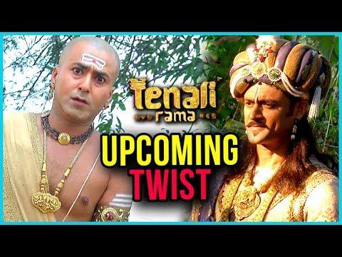 Tenali Rama Meets Raja Krishnadevaraya's TWIN | Te