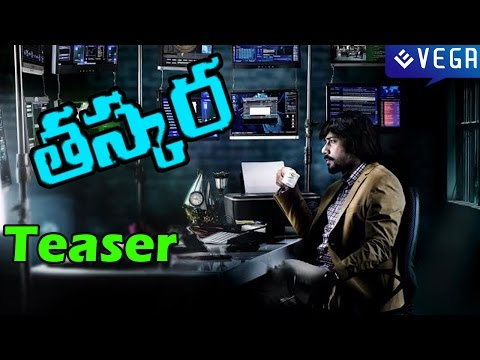 Taskara Movie Teaser -  Kireeti, Sampath Raju - Latest Telugu Movie Teaser 2014