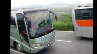 Download Video Momen Mendebarkan Hunting Bus di Minas MP3 3GP MP4