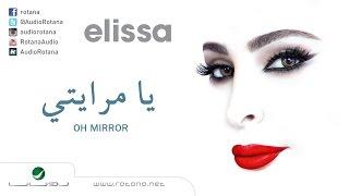 Ya Merayti ... Elissa   يا مرايتي ... إليسا