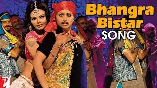 Bhangra Bistar  - Dil Bole Hadippa
