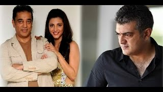 Shruti Haasan to clash with Kamal on Ajith's birthday