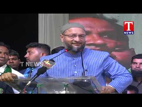 Video AIMIM MP Asaduddin Owaisi Full Speech At Sangareddy Public Meet   TNews live Telugu download in MP3, 3GP, MP4, WEBM, AVI, FLV January 2017