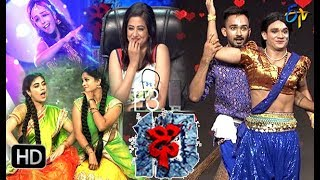 Video Dhee 10 |  29th November 2017| Full Episode | ETV Telugu MP3, 3GP, MP4, WEBM, AVI, FLV April 2018