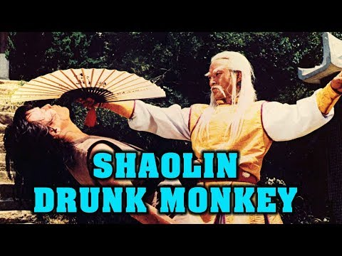 Wu Tang Collection - Shaolin Drunk Monkey