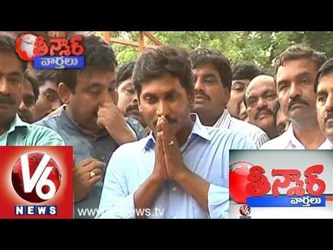 Mallanna Satire on Jagan Daily Schedule - Teenmaar News