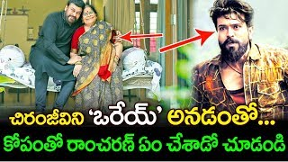 Chiranjeevi Reveals Why His Mother Anjana Devi not With Him | Chiranjeevi Interview