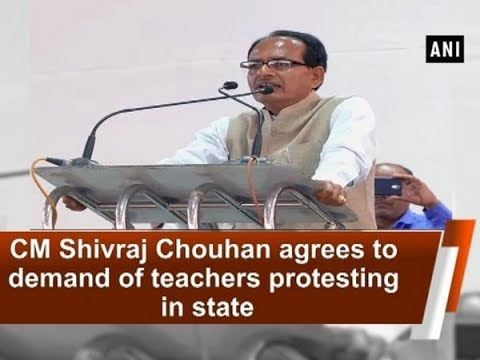 CM Shivraj Chouhan agrees to demand of teachers protesting in state - Madhya Pradesh News