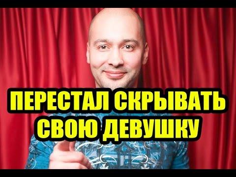 Дом 2 новости 3 мая 2017 (3.05.2017) Раньше эфира