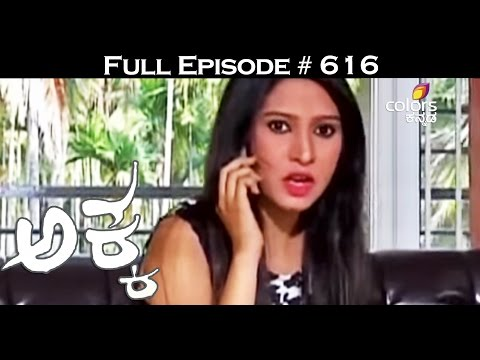 Akka--15th-April-2016--ಅಕ್ಕ--Full-Episode