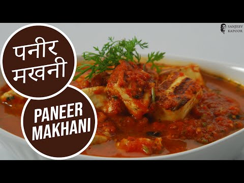 Paneer bay area desi video of indian food recipe of indian food paneer makhani cottage cheese butter gravy forumfinder Choice Image