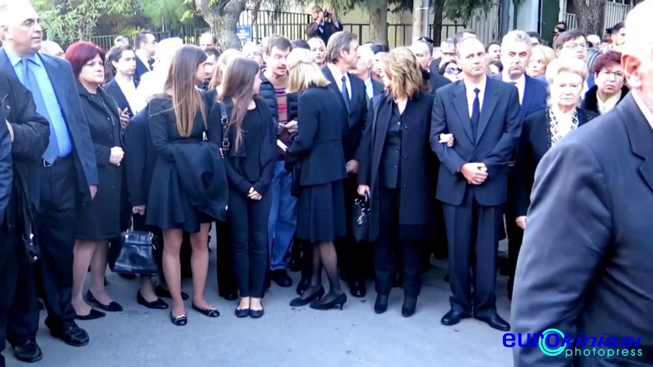 Με τιμές αρχηγού κράτους τελέστηκε η εξόδιος ακολουθία του Κ. Στεφανόπουλου
