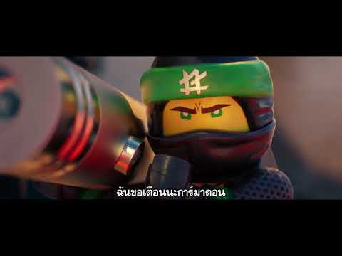 The LEGO® Ninjago® Movie - You Win Clip (ซับไทย)