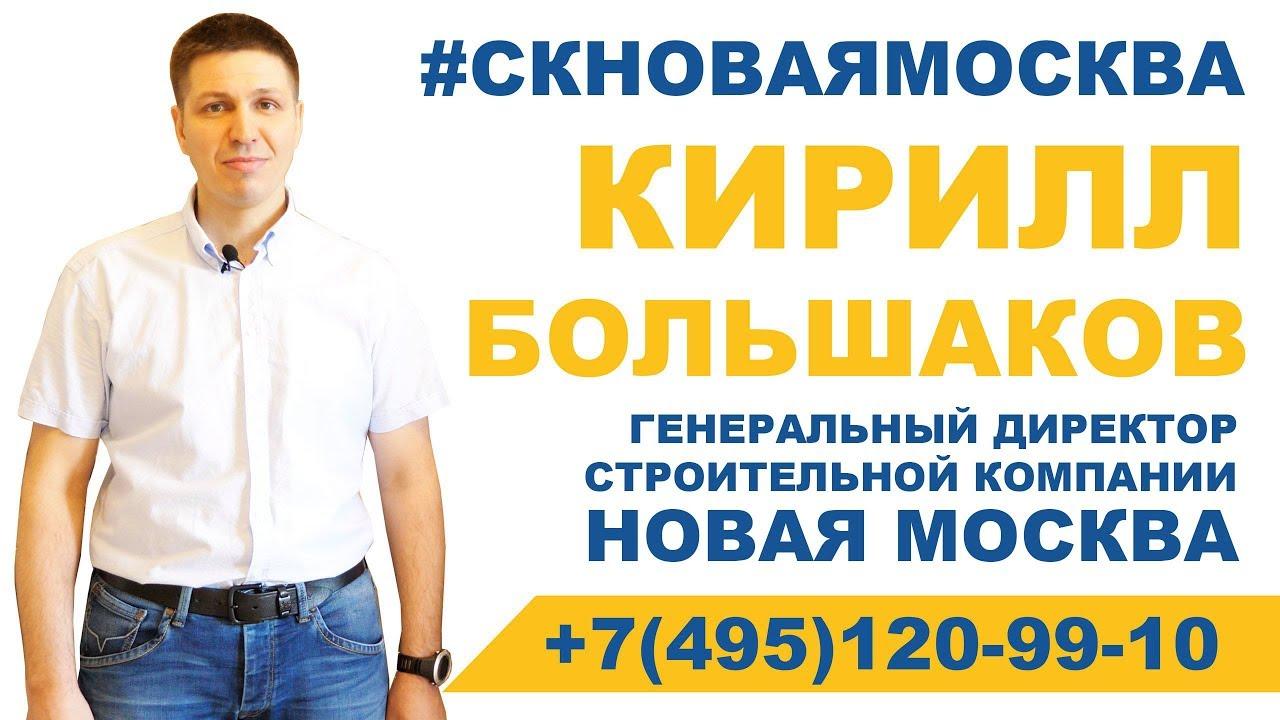 Видеопрезентация компании новая москва