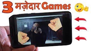 नमस्ते दोस्तों तो आज मै आपको 3 बढिया एंड्राइड games के बारे मे बताने वाला हूँ तो इन सभी का link मे डिस्क्रिप्शन मे दे दूंगा Games:-1. Major Mayhem:-https://play.google.com/store/apps/details?id=com.turner.asmajormayhem2.LoneWolf17+:-https://play.google.com/store/apps/details?id=air.com.FDGEntertainment.Lonewolf.gp3.:-Draw Hill Climb:-https://play.google.com/store/apps/details?id=com.stopper.hittheroad