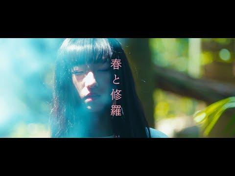 , title : '春ねむり「春と修羅」Music Video'