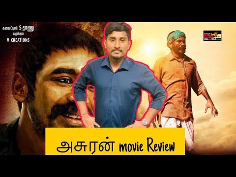 தனுஷ் நடிப்பில் அசுரன் தான்!!!  Asuran movie Review |  Rj Giri
