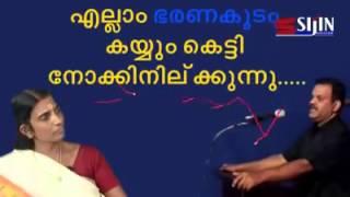 Video Reply to Shashikala Teacher By PK Prem Nath MP3, 3GP, MP4, WEBM, AVI, FLV Desember 2018