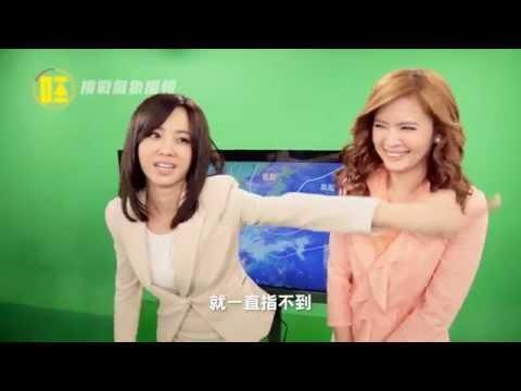 蔡依林 Jolin Tsai - 呸計劃第三集 Play Project Ep.3 挑戰:Cosplay角色扮演(華納official 網路實境節目)
