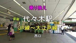 代々木駅周辺エリアの絶品ラーメングルメ情報