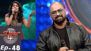 Video Super 4 I Ep 48 - When talents shine on the floor! I Mazhavil Manorama MP3, 3GP, MP4, WEBM, AVI, FLV Agustus 2018