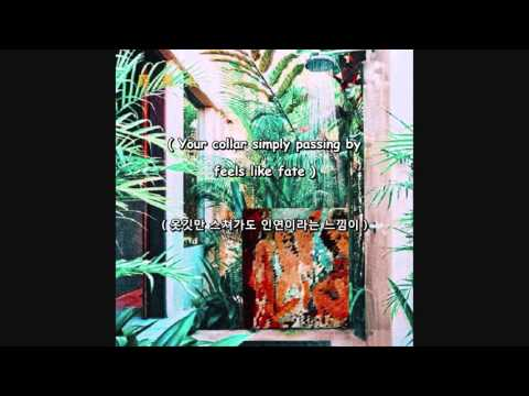 Foreign Remix - Dean [ENG SUB / HANGEUL]
