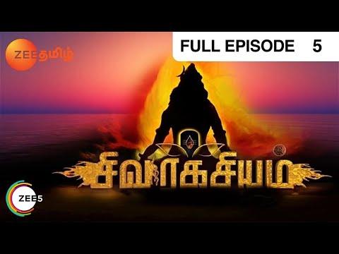Sivaragasyam - Episode 5 - September 12, 2014
