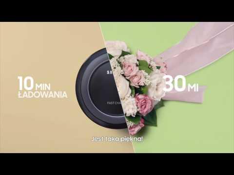 Samsung Wireless Charger - technologia szybkiego ładowania