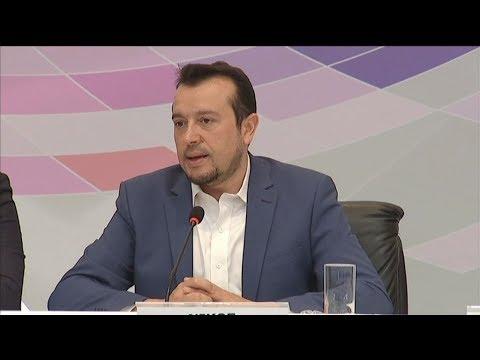 Συνέντευξη Τύπου για το δεύτερο Athens Games Festival (AGF '18)