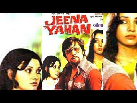 Jeena Yahan | Shekhar Kapur, Shabana Azmi | Hindi Full Movie