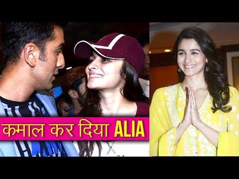 Ranbir Kapoor SUPERB REACTION On Alia Bhatt's RAAZ