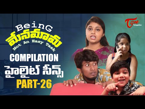 Best of Being Menamama | Telugu Comedy Web Series | Highlight Scenes Vol #26 | Ram Patas | TeluguOne