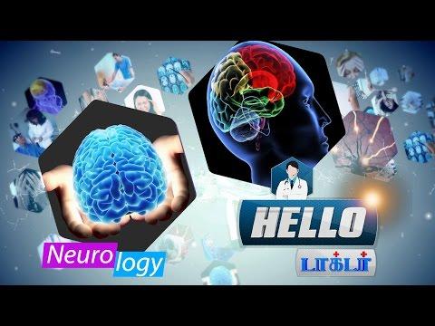 Hello Doctor - [Epi-605]