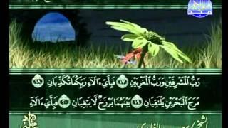 المصحف المرتل 27 للشيخ سعد الغامدي  حفظه الله