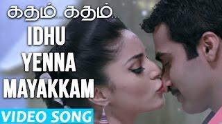 Idhu Yenna Mayakkam Video Song