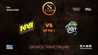 Natus Vincere vs Spirit, DAC CIS Qualifier, game 1 [Adekvat, 4ce]