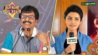 Kollywood Uncut | Diwali Release Special | 29/10/2016