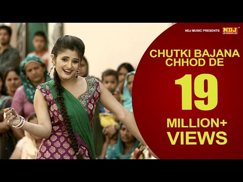 Video New Haryanvi Song | Chutki Bajana Chhod De | FullSong | Latest Haryanvi Songs | Anjali Raghav download in MP3, 3GP, MP4, WEBM, AVI, FLV January 2017
